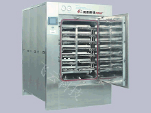 Multifunctional Chinese Herbal Medicine Sterilizer