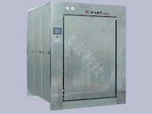Steam Sterilizer with Rapid Cooling System