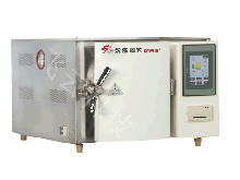 Desk-type Autoclave Sterilizer, Pressure Steam Sterilizer