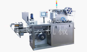 Flat Plate Aluminum Plastic Pack Blister Packaging Machine