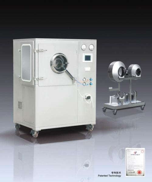 BGB-5F Pharmaceutical Film Coating Machine