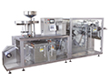 DPH260TK High Speed Blister Packaging Machine